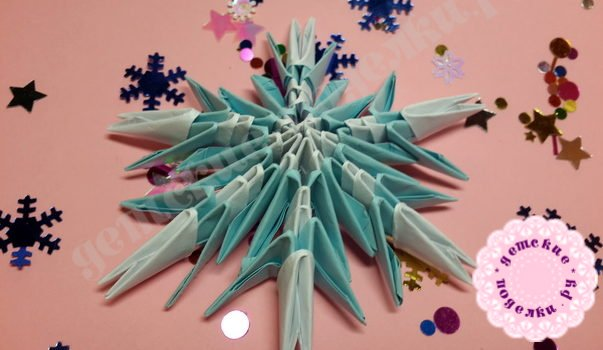 Как сделать снежинку из треугольных модулей