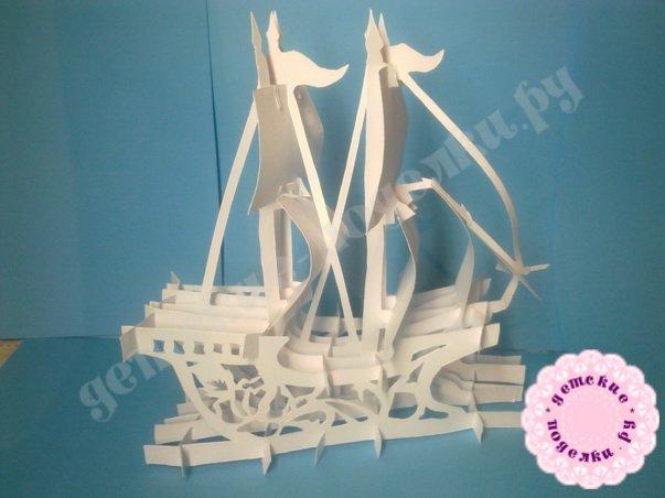 Кораблик киригами своими руками