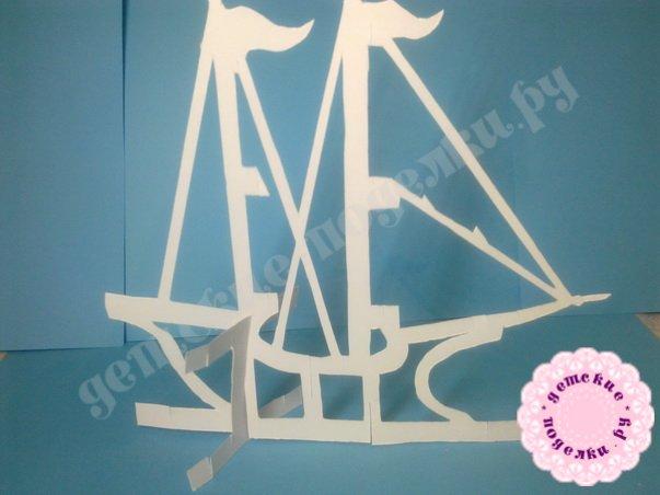 Кораблик киригами мастер-класс