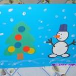Новогодние открытки своими руками на 2017 год