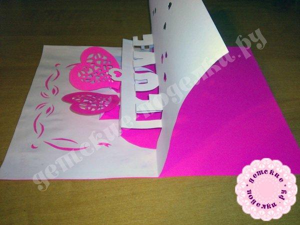 Киригами-открытка на День святого Валентина, мастер-класс