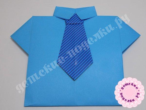 Подарочный конверт в виде рубашки на 23 февраля