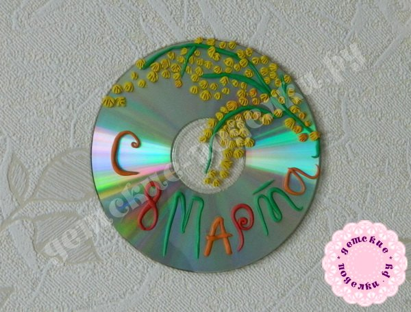 Мимоза на 8 марта - поделки из дисков своими руками для детей