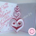 Открытка киригами на день святого Валентина. Мастер-класс с фото пошагово