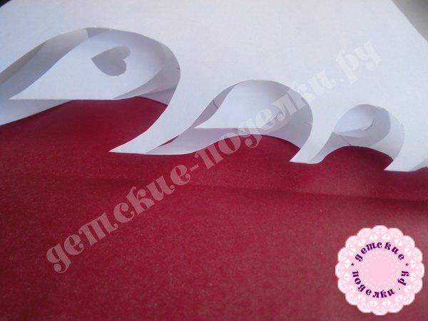 kirigami-na-den-svyatogo-valentina-7