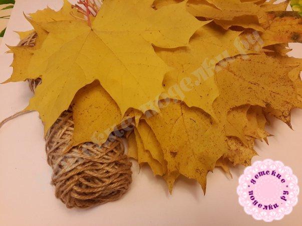 как сделать цветок из кленового листа