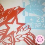 Киригами к 23 февраля — мастер-класс с фото пошагово