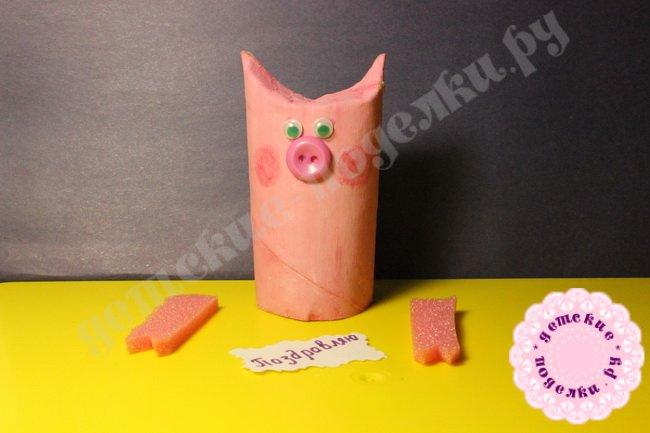 Как сделать свинью из втулки своими руками